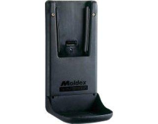 Moldex station wandhouder